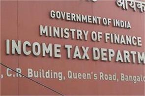 income tax raid in jammu kashmir buisness hub