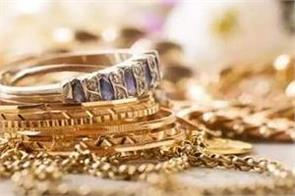 jewelry industry will have a virtual meeting with british buyers