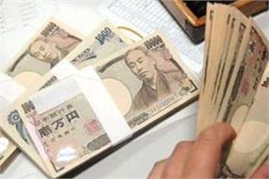 japan s economy slips to record 28 1 in second quarter