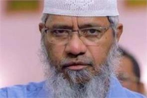 nia books zakir naik in  love jihad  case