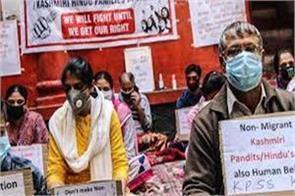 kashmiri pandits on hunger strike for jobs