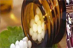homeopathy central council amendment bill 2020 passed in rajya sabha