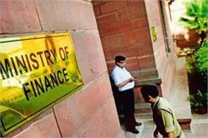 fm report government liabilities of rs 101 3 lakh crore in first quarter