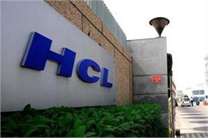 hcl tech to acquire australian it company dws