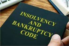 government gives relief to companies new proceedings under insolvency
