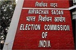 notmore than 1500 voters in election centre said eci