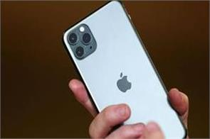 apple postpones plans to implement new privacy feature in iphone software