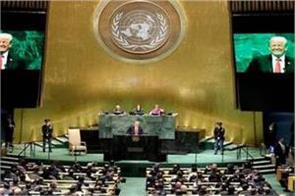 the 75th session of the un general assembly opens