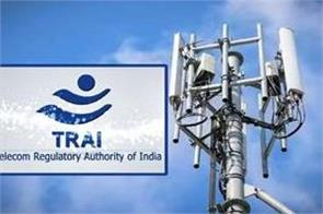 trai shocks telecom companies refuses to make separate rules for ott platform