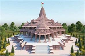 another challenge in construction of shriram temple rajasthan government