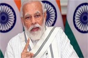 india best country investment far reaching reforms economic sector modi