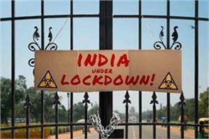 lockdown to begin again from september 25