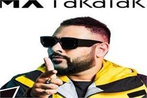 rapper badshah new song