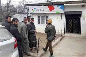 rifle snatched from j k bank guard in dadsara tral