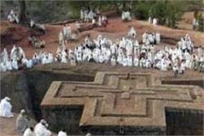 ethiopia 7 years behind gregorian calendar