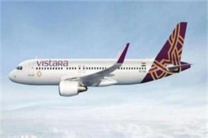 vistara will not lay off staff increase in number of daily flights