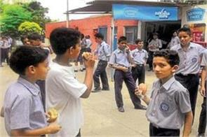 ban on advertisement sale of junk food in canteen