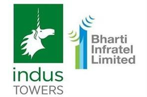 bharti infratel to go ahead with merger plan with indus towers