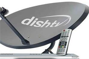 dish tv to produce 50 set top box in india by first quarter of next year