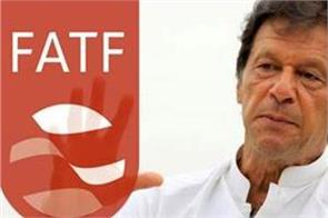 pakistan passed this bill for fear of joining fatf black list