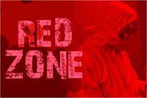 udhmpur s adarsh colony is red zone