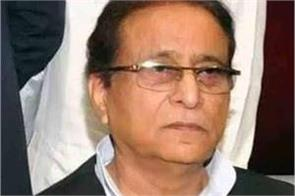 azam khan s troubles are not ending charge sheet filed in 11 cases