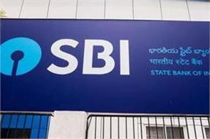 sbi has prepared vrs for more than 30 thousand employees