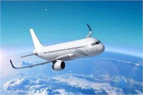 one crore rupees will be fined for negligence during air travel