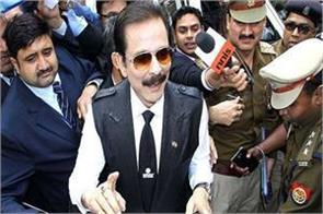 bad news for 4 crore people who deposited money in sahara group