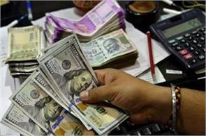 the rupee rose 11 paise to 73 34 against the us dollar in early trade