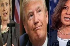 us election  harris hillary make fun of donald trump