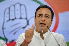 uproar over agriculture bill congress running away from questions