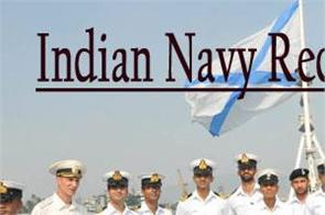 indian navy recruitment 2019 apply online for 34 posts