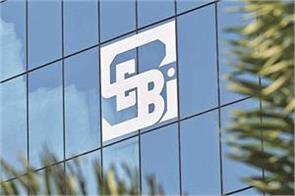 sebi changes asset allocation rules for multicap mutual funds