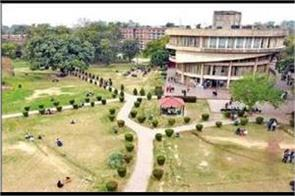 punjab university will not get admission without entrance test