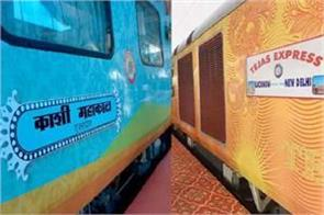 relief amid corona crisis tejas and mahakal express will run on track soon