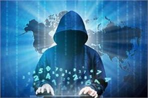 cyber attack on national informatics center