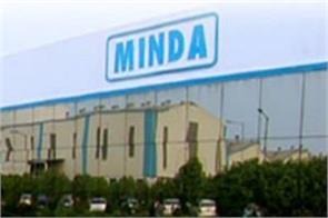 mida industries raised rs 242 crore from rights issue