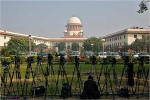 supreme court expressed concern over debate on news channels