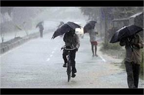 raining is pleasant weather people will get relief for next 24 hours