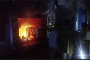 fire gutted hardware shop in samba