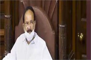 naidu angry over removing mask in parliament