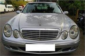 fake of 52 lakhs in the name of selling mercedes