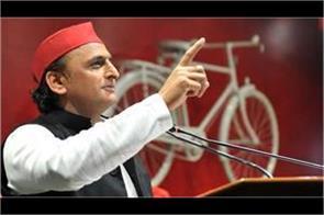 akhilesh yadav says bjp made pm cares fund as janata