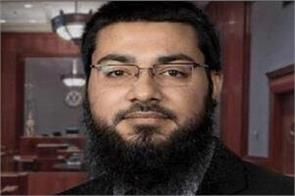 psychological exam ordered for pakistani doctor charged with terrorism