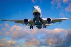 number of flights at 1 300 passengers crossed 1 32 lakh