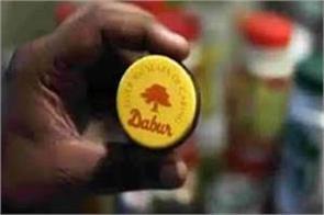dabur continue work innovation introduce introduce new products burman