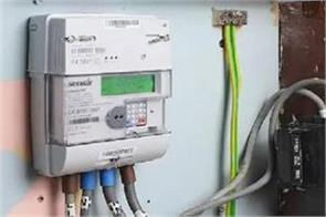 ministry of power started process formation joint venture smart meters