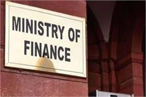 government committed to protect bank employees ministry of finance