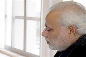 delhi narendra modi shubhra goyal anurag thakur
